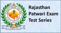 Rajasthan Patwari Exam 2020 mock test series with explaintion
