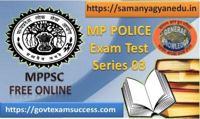 Best Free Online Madhya Pradesh Police Exam Test Series 03