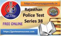 Free Best Online Rajasthan Police Exam Test Series 38
