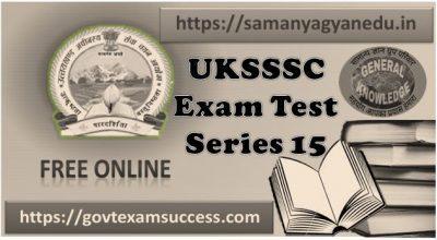Best Online UKSSSC Forest Inspector Test Series 14