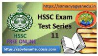 BEST HSSC Exam Mock Test Series 11