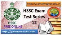 BEST HSSC Exam Mock Test Series 12