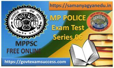 Best Online Madhya Pradesh Police Exam Test Series : 6