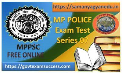 Best Online Madhya Pradesh Police Exam Test Series : 7
