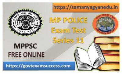 Best Online Madhya Pradesh Police Exam Test Series : 11
