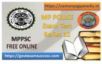 Best Online Madhya Pradesh Police Exam Test Series : 12