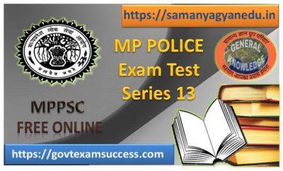 Best Online Madhya Pradesh Police Exam Test Series : 13