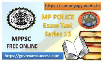 Best Online Madhya Pradesh Police Exam Test Series : 15