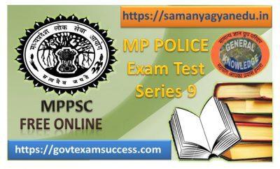 Best Online Madhya Pradesh Police Exam Test Series : 9