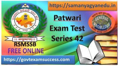 Free Online Rajasthan Patwari Exam Test 42