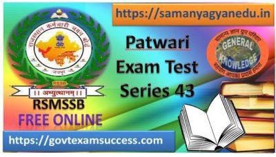 Best Online Rajasthan Patwari Exam Test 43