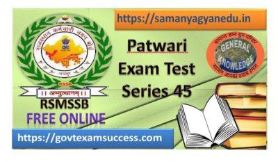 Best Online Rajasthan Patwari Exam Test 45