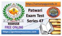 Best Online Rajasthan Patwari Exam Test 47