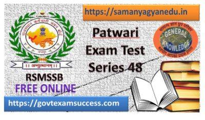 Best Online Rajasthan Patwari Exam Test 48