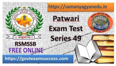 Best Online Rajasthan Patwari Exam Test 49