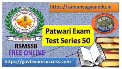 Best Online Rajasthan Patwari Exam Test 50