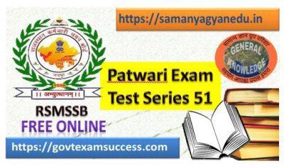 Best Online Rajasthan Patwari Exam Test 51