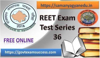 Best Online Reet Exam Test Series 35