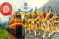 Online Railway and Madhya Pradesh Police Exam Text Series