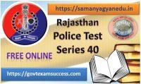 Free Best Online Rajasthan Police Exam Test Series 40