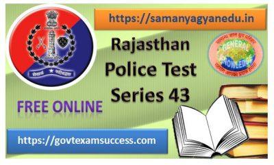 Best Online Rajasthan Police Exam Test Series 43