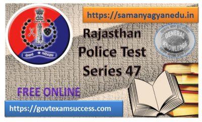 Best Online Rajasthan Police Exam Test Series 47