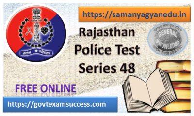 Best Online Rajasthan Police Exam Test Series 48