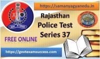 Free Best Online Rajasthan Police Exam Test Series 37