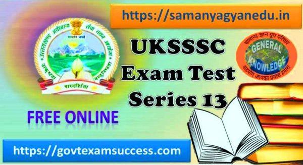 Free Online UKSSSC Forest Inspector Test Series 13 | UK Govt jobs