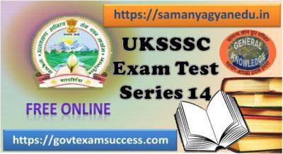 Free Online UKSSSC Forest Inspector Test Series 14