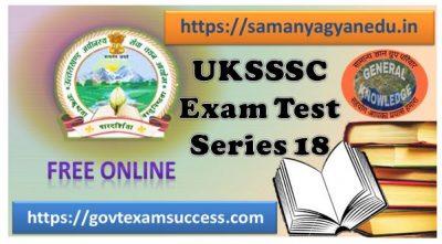 Best Online UKSSSC Forest Inspector Test Series 18
