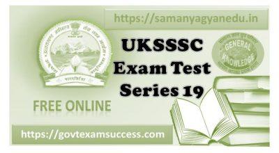 Best Online UKSSSC Forest Inspector Test Series 19