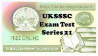 Best Online UKSSSC Forest Inspector Test Series 21