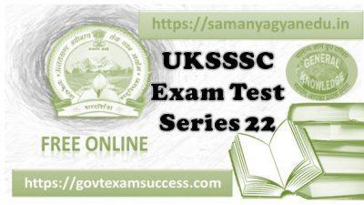 Best Online UKSSSC Forest Inspector Test Series 22