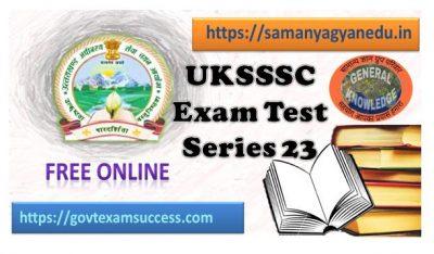 Best Online UKSSSC Forest Inspector Test Series 23