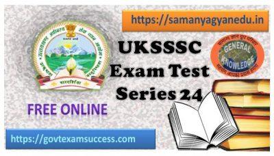 Best Online UKSSSC Forest Inspector Test Series 24