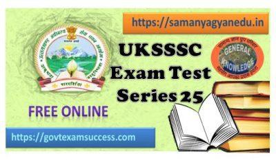 Best Online UKSSSC Forest Inspector Test Series 25