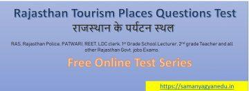 Best Rajasthan Tourism Places Questions Test