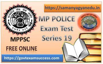 Best Online Madhya Pradesh Police Exam Test Series : 19