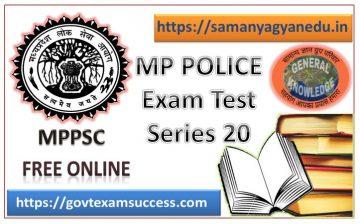 Best Online Madhya Pradesh Police Exam Test Series 20