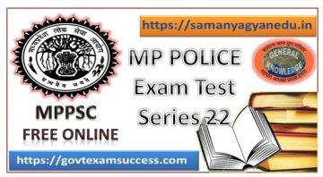 Most important Madhya Pradesh Police Exam Test Series 22
