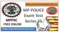 Most important Madhya Pradesh Police Exam Test Series 25