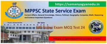 Most important Madhya Pradesh Police Exam Test Series 24