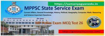 Most important Madhya Pradesh Police Exam Test Series 26