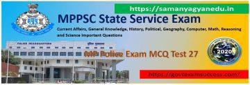 Most important Madhya Pradesh Police Exam Test Series 27
