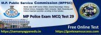 Most important Madhya Pradesh Police Exam Test Series 29