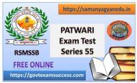 Best Online Rajasthan Patwari Exam Test 55