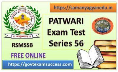 Best Online Rajasthan Patwari Exam Test 56