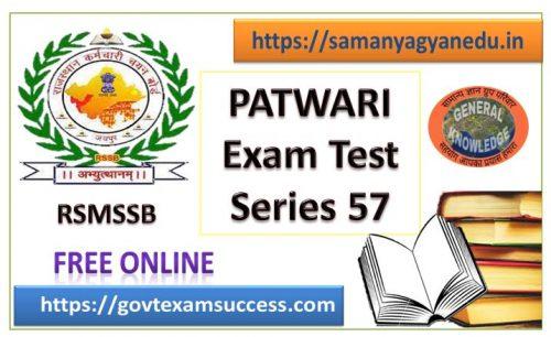 Best Online Rajasthan Patwari Exam Test 57
