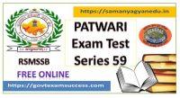 Best Online Rajasthan Patwari Exam Test 59